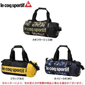 le coq(ルコック)ボストンバッグ(QA650363)(スポーツ/トレーニング/ショルダーバッグ/カジュアル/バッグ/かばん/鞄/一般用)