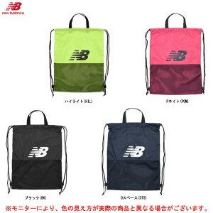 new balance(ニューバランス)ジムバック(JABP8535)(スポーツ/トレーニング/カジュアル/アウトドア/ナップサック/かばん/鞄/シューズケース/メンズ/レディース)