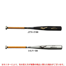 MIZUNO(ミズノ)硬式用金属バット グローバルエリート MGセレクト1(1CJMH101)(Global Elite/野球/ベースボール/バット/ミドルバランス/高校野球/一般用/2014年)