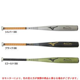 MIZUNO(ミズノ)ミズノプロ 硬式用金属製オーダーバット(2TH29100)(mizuno pro/野球/ベースボール/高校野球/ミドルバランス/一般用)