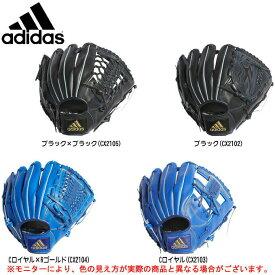 adidas(アディダス)少年軟式用グラブ オールラウンド用(ETY90)(野球/ベースボール/グローブ/子供用/ジュニア)