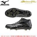 MIZUNO(ミズノ)ミズノプロ CQ MC(11GM1501)(野球/ベースボール/スパイク/合成底/金具埋め込み式/軽量/一般用)