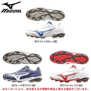 MIZUNO(ミズノ)セレクトナイン(11GP1720)(野球/ベースボール/ソフトボール/3E相当/幅広/スパイク/ポイント固定式/ローカット/子供用/ジュニア/一般用/メンズ)