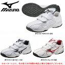 MIZUNO(ミズノ)フランチャイズトレーナー F Edition Jr(11GT1441)(野球/ベースボール/アップシューズ/トレーニングシューズ/靴/ジュニア)
