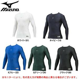 MIZUNO(ミズノ)バイオギアシャツ(ローネック・長袖)(12JA7C11)(野球/ベースボール/ソフトボール/アンダーシャツ/コンプレッション/男性用/メンズ)