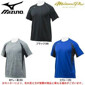 MUZUNO(ミズノ)ミズノプロ 杢Tシャツ(12JA8T80)(mizunopro/ミズプロ/野球/ベースボール/スポーツ/半袖/男性用/メンズ)