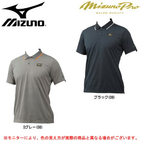 MIZUNO(ミズノ)ミズノプロ ポロシャツ(12JC7H31)(ミズプロ/野球/ベースボール/スポーツ/半袖/男性用/メンズ)