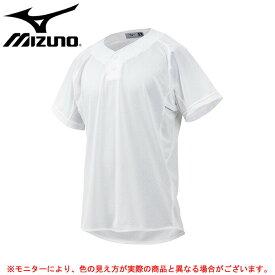 MIZUNO(ミズノ)GACHIシャツ 練習用メッシュシャツ セミハーフボタンタイプ(12JC8F69)(ユニフォーム/2ボタン/野球/ベースボール/練習着/一般用)
