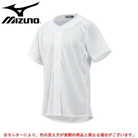 MIZUNO(ミズノ)GACHIシャツ ジュニア練習用メッシュシャツ オープンタイプ(12JC8F88)(ユニフォーム/野球/ベースボール/練習着/少年野球/子供用)