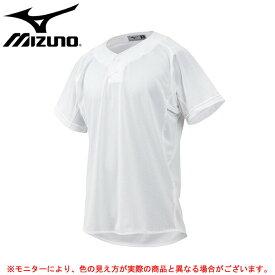 MIZUNO(ミズノ)GACHIシャツ ジュニア練習用メッシュシャツ セミハーフボタンタイプ(12JC8F89)(ユニフォーム/2ボタン/野球/ベースボール/練習着/少年野球/子供用)