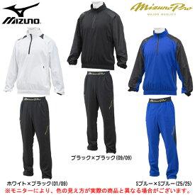 MUZUNO(ミズノ)ミズノプロ トレーニングジャケットハーフZIP パンツ 上下セット(12JE8J81/12JF8J80)(mizunopro/野球/ベースボール/トレーニング/シャツ/ジャケット/パンツ/男性用/メンズ)