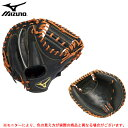 MIZUNO(ミズノ)軟式用キャッチャーミット クールムーブ(1AJCR13600)(野球/ベースボール/グローブ/キャーミ/一般用)
