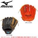 MIZUNO(ミズノ)軟式グラブ フィールドグリスター OFX + オールラウンド用(1AJGR15620)(野球/ベースボール/グロー…