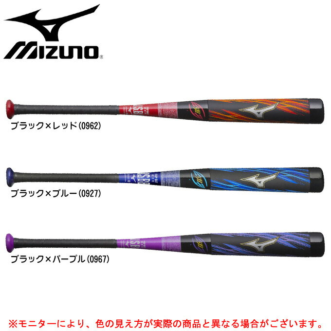 MIZUNO(ミズノ)軟式用 ビヨンドマックス オーバル(1CJBR137)(M号球対応/BEYOND MAX/野球/ベースボール/カーボンバット/トップバランス/FRP製/一般用)