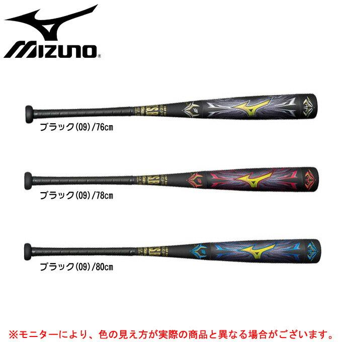 MIZUNO(ミズノ)少年軟式用 ビヨンドマックス メガキング(1CJBY117)(野球/ベースボール/カーボンバット/トップバランス/FRP製/BEYOND MAX/子供用/ジュニア用)