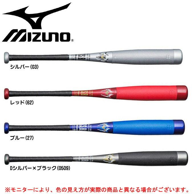 MIZUNO(ミズノ)少年軟式用 ビヨンドマックスEV(1CJBY127)(BEYOND MAX/野球/ベースボール/カーボンバット/トップバランス/FRP製/子供用)