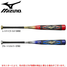 MIZUNO(ミズノ)少年軟式用 ビヨンドマックス オーバル(1CJBY130)(少年野球/ベースボール/カーボンバット/トップバランス/BEYOND MAX/子供用/ジュニア用)