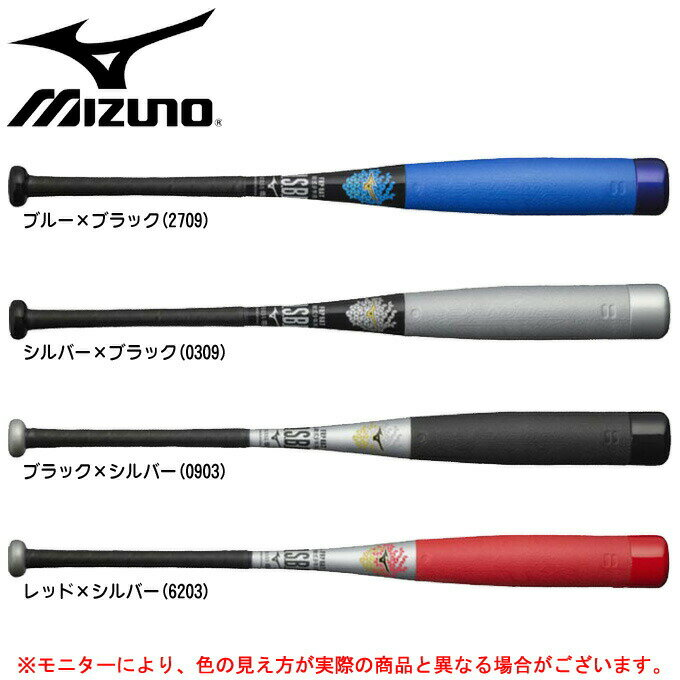 MIZUNO(ミズノ)少年軟式用 ビヨンドマックス EV(1CJBY131)(野球/ベースボール/カーボンバット/トップバランス/BEYOND MAX/子供用/ジュニア用)