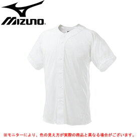 MIZUNO(ミズノ)練習用メッシュシャツ(オープン型)(52MJ78811)(野球/ベースボール/ウェア/トレーニング/半袖/練習着/プラクティスシャツ/ジュニア/子供用)