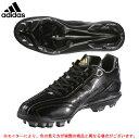 adidas(アディダス)アディピュアT3 LOW(AQ8225)(野球/ベースボール/ソフトボール/スパイク/ポイントスパイク/ポイント固定式/大人用/一般用)