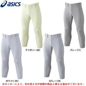 ASICS(アシックス)スクールゲームパンツ(レギュラー) (BAP006)(ユニフォーム/野球/ベースボール/高校野球/試合用/一般用)