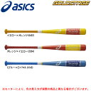 ASICS(アシックス)ゴールドステージ 実打可トレーニングバット(BB16T4)(野球/ベースボール/実打可能/木製/マスコットバット/一般用)