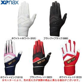 Xanax(ザナックス)バッティンググローブ リストサポート一体型(片手用) 高校野球対応モデル(BBG57H2)(バッティング手袋/ベースボール/打撃用手袋/革手/一般用)