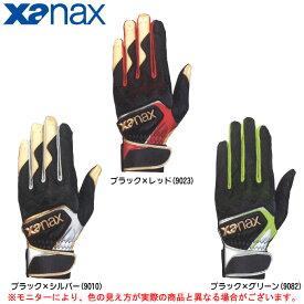 Xanax(ザナックス)バッティンググローブ 両手用(BBG82)(野球/ベースボール/ソフトボール/打撃手袋/革手/一般用)