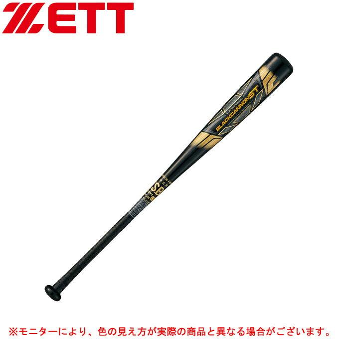 ZETT(ゼット)軟式用FRP製バット ブラッキャノンST 84cm/670g平均(BCT31784)(野球/ベースボール/軟式/カーボン製バット/ヘッドバランス/一般用)
