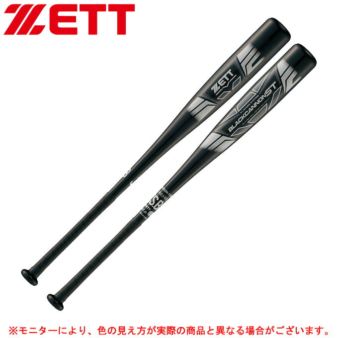 ZETT(ゼット)少年軟式用FRPバット ブラックキャノン ST(BCT717)(野球/ベースボール/カーボンバット/FRP製/軟式バット/子供用/ジュニア/キッズ)