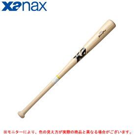 Xanax(ザナックス)硬式 木製 竹トレーニングバット 実戦向き(BHB1620)(野球/ベースボール/竹バット/バンブー/ノックバット/一般用)
