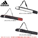 adidas(アディダス)Professional バットケース 1本入れ(BIN39)(野球/ベースボール/ソフトボール/バットバッグ/バッグ/かばん)