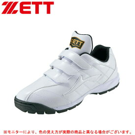 ZETT(ゼット)ラフィエット(BSR8017G)(野球/ベースボール/アップシューズ/トレーニングシューズ/靴/一般用/少年用/ジュニア)