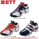 ZETT(ゼット)ラフィエットBG(BSR8873G)(野球/ベースボール/アップシューズ/トレーニングシューズ/靴/一般用)