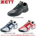 ZETT(ゼット)ラフィエットHG(BSR8873HG)(野球/ベースボール/アップシューズ/トレーニングシューズ/靴/一般用)