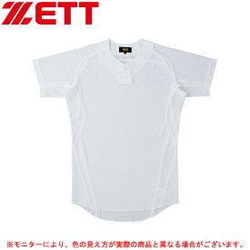 ZETT(ゼット)メカパンライト2 メッシュプルオーバーシャツ(BU1083MPS)(2ボタン/ユニフォーム/メッシュ/一般用/野球/ベースボール/練習着/一般用)