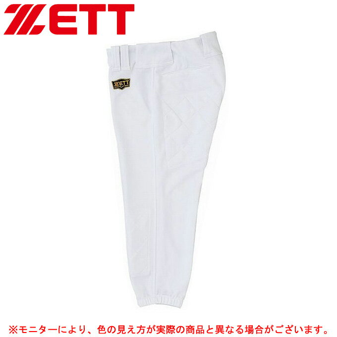 ZETT(ゼット)メカパンライト JRキルトパンツ(BU2082QP)(野球/ベースボール/ソフトボール/パンツ/ユニフォーム/練習着/少年用/子供用/ジュニア)