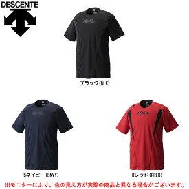 DESCENTE(デサント)ベースボールシャツ(DBX5701A)(野球/ベースボール/スポーツ/トレーニング/半袖/練習/男性用/メンズ)