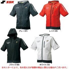 SSK(エスエスケイ)proedge 半袖トレーニングフルジップパーカー(EBWP18002)(野球/ベースボール/トレーニング/男性用/メンズ)