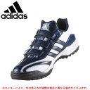 adidas(アディダス)アディピュアTR(F37770)(野球/ベースボール/ソフトボール/アップシューズ/トレーニングシューズ/靴/一般用)