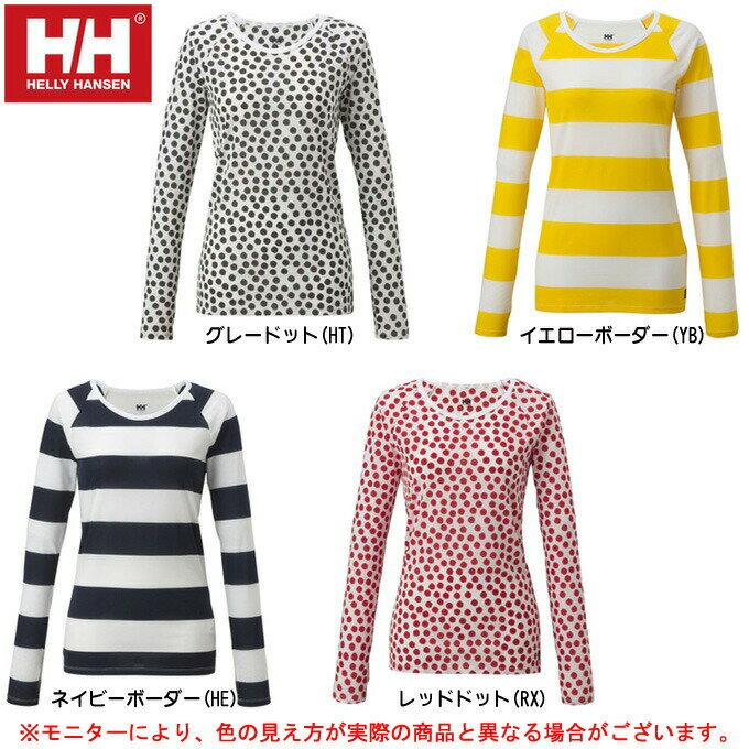 HELLY HANSEN(ヘリーハンセン)ロングスリーブ ダクロンQD Max MTティー(HOW31320)(スポーツ/アウトドア/カジュアル/Tシャツ/女性用/レディース)