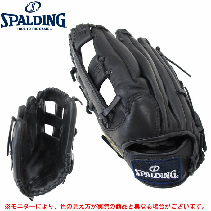 SPALDING(スポルディング)軟式用グラブ オールラウンド用(SP2083)(野球/ベースボール/グローブ/グラブ/一般用)