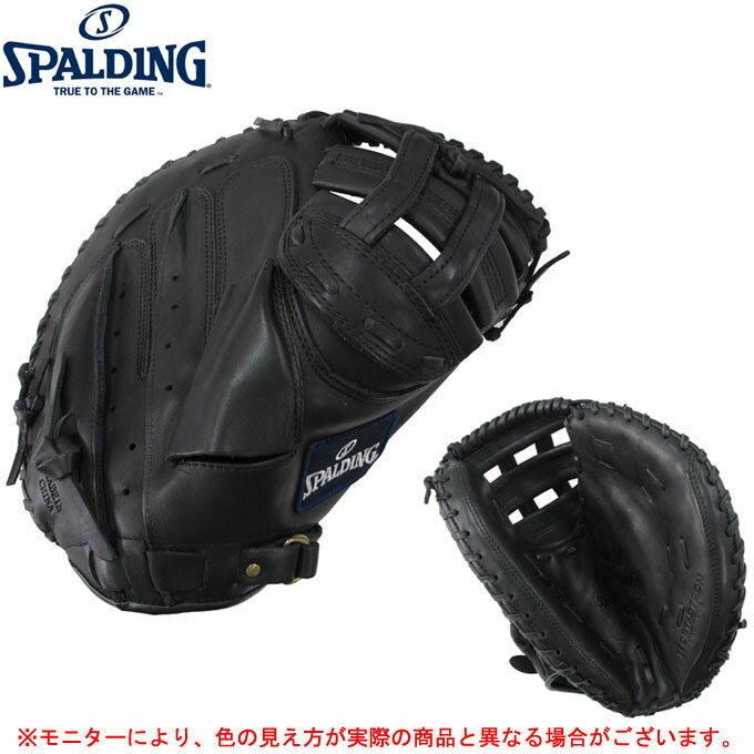 SPALDING(スポルディング)ソフトボール用キャッチャーミット(SPS070)(ソフトボール/グローブ/グラブ/捕手用/一般用)