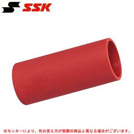 SSK(エスエスケイ)バットウェイト(SRLG110)(野球/ベースボール/トレーニング/バッティングティー/ウェイトリング/打撃練習/一般用)