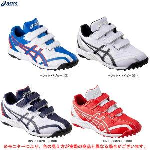 ASICS(アシックス)ネオリバイブ TR2(1123A015)(野球/ベースボール/ソフトボール/アップシューズ/トレーニングシューズ/靴/ジュニア/子供用/少年用/一般用)