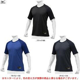 MIZUNO(ミズノ)KUGEKI ローネック 半袖 アンダーシャツ(12JA9P02)(mizuno pro/野球/ベースボール/トレーニング/男性用/メンズ)