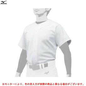 MIZUNO(ミズノ)練習用GACHIユニフォームシャツ オープンタイプ(12JC9F60) ニット(ユニフォーム/野球/ベースボール/練習着/一般用)