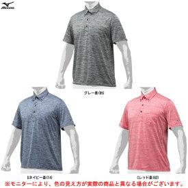 MIZUNO(ミズノ)ミズノプロ 杢ポロシャツ(12JC9H34)(ミズプロ/野球/ベースボール/スポーツ/半袖/男性用/メンズ)