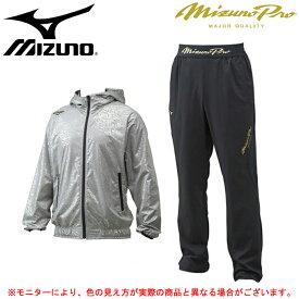 MIZUNO(ミズノ)ミズノプロ トレーニングジャケットフルZIPパーカ パンツ 上下セット(12JE8J80/12JF8J80)(mizunopro/野球/ベースボール/男性用/メンズ)