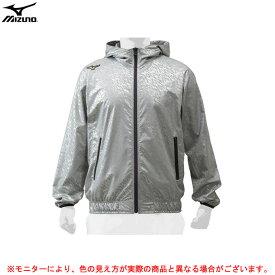 MIZUNO(ミズノ)ミズノプロ トレーニングジャケットフルZIPパーカ(12JE8J80)(mizunopro/野球/長袖/ベースボール/フードあり/男性用/メンズ)